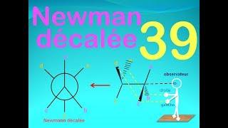 39_ Newman décalée