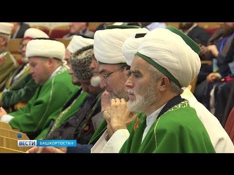 В Башкирии сегодня более 4 тысяч мечетей: репортаж к 230-летию  ЦДУМ России