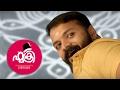Malayalam Full Movie Fukri | Siddique New Movie | Jayasurya | Prayaga Martin