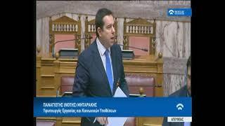 Ν. Μηταράκης: Ισχυροποίηση της εργασιακής νομοθεσίας και αυστηροί έλεγχοι