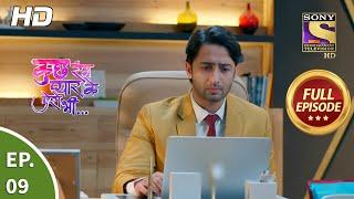 Kuch Rang Pyaar Ke Aise Bhi - Ep 09 - Full Episode - 22nd July, 2021