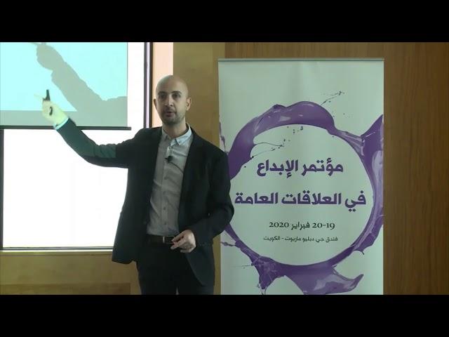 محاضرتي حول تسويق المؤثرين، إيجابياتها وسلبيتها وطرق إستخدامها - رولان أبي نجم