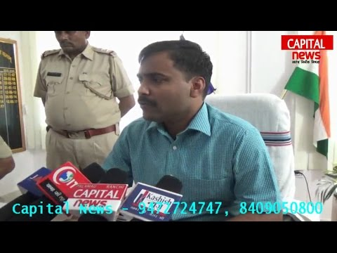 Johar Palamu | 25 March 2017 | Capital News Palamu