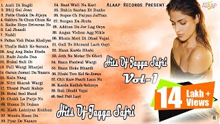 JAGGA SAFRI  l HITS OF JAGGA SAFRI l LATEST PUNJABI SONGS 2020 @Alaap music