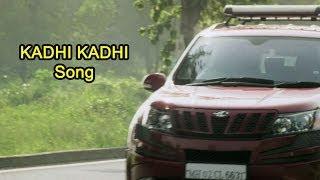 Asa Mee Ashi Tee(2013) | Kadhi Kadhi