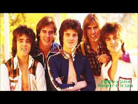 ベイ・シティ・ローラーズ Bay City Rollers/恋のシャンハイ Shanghai'd in Love(1975年)