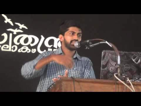 Story Of The Sky (Malayalam) Vaisakhan Thampi