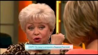 Наедине со всеми Людмила Поргина 7 11 2013