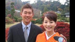 【衝撃】松坂大輔に単身赴任決意させた妻の倫世夫人の巨乳と性格がすごいわ。。。 柴田倫代 検索動画 7
