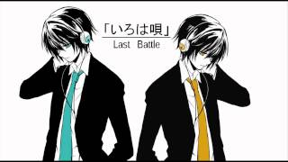 【Kagene Rei & Hatsune Mikuo】Last Battle 【ラストバトル】