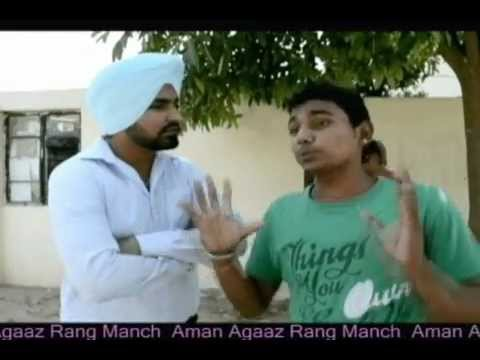 Aman Agaaz Rang Manch ( Interview )
