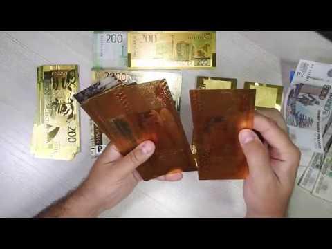 Полное собрание золотых банкнот Банка России с Aliexpress + памятная банкнота 100р. Крымский мост