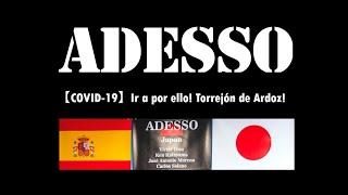 【COVID-19】Ir a por ello! Torrejón de Ardoz!ーADESSO