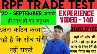 rpf ancillary trade test live video part 140