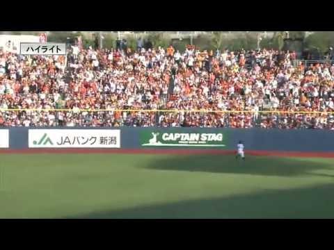 横浜DeNAベイスターズVS読売ジャイアンツ 2013.5.12 ハイライト