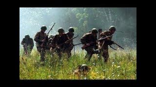 ✅Интересный военный фильм о войне Опасный Путь