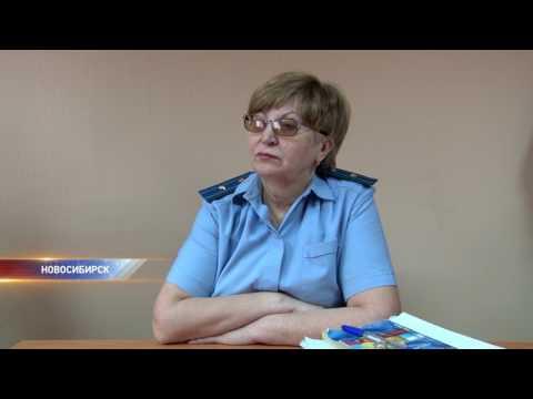 Экс управляющего филиалом ВТБ в Новосибирске приговорили к 9,5 годам колонии