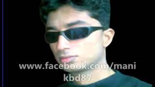 Bangla Karaoke Song, Shonali Prantore