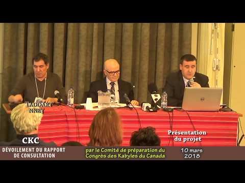 Congrès des Kabyles du Canada- Conférence de presse- Explication du projet- Comité de préparation