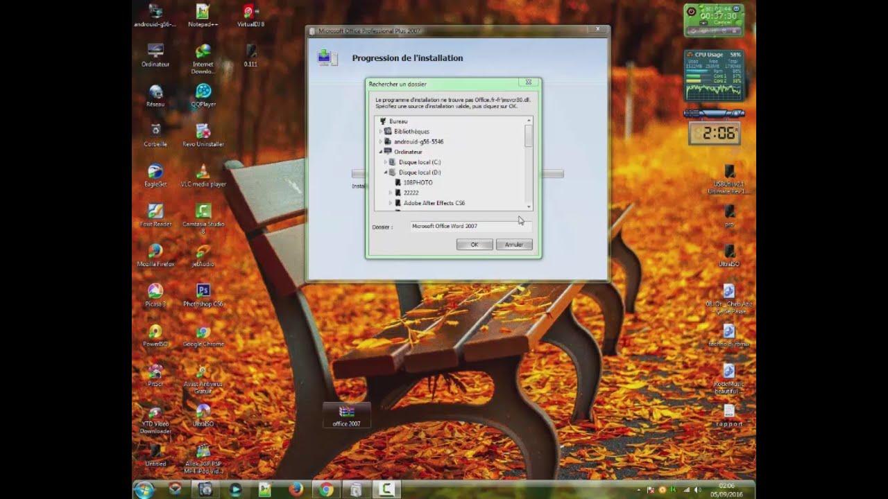 حل مشكلة عدم تثبيت Microsoft Office Word 2007 و تحميل البرنامج كامل