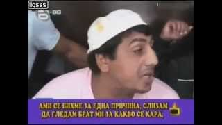 Урок по кражба на ток в Пловдив- Господари на Ефира