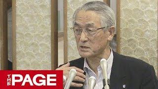 ボクシング連盟が緊急会見 山根会長辞任や音声データで説明(2018年8月8日)