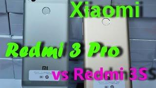 обзор Xiaomi Redmi 3 Pro  и маленькое сравнение с Redmi 3S
