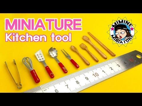 미니어쳐 주방도구 만들기1 miniature - Kitchen tool 1