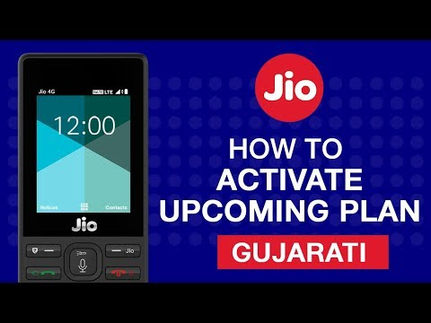 How to Activate Upcoming Plans Using MyJio App in JioPhone (Gujarati)| Reliance Jio