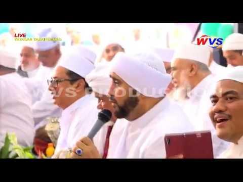 Padang Bulan Habib Syech Bin Abdul Qadir Assegaf