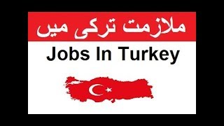 Turkey Jobs/Studies/Cost of living by Bilal & Darwaish Bhai
