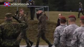 Американский дипломат назвал продвижение НАТО на восток оправданным