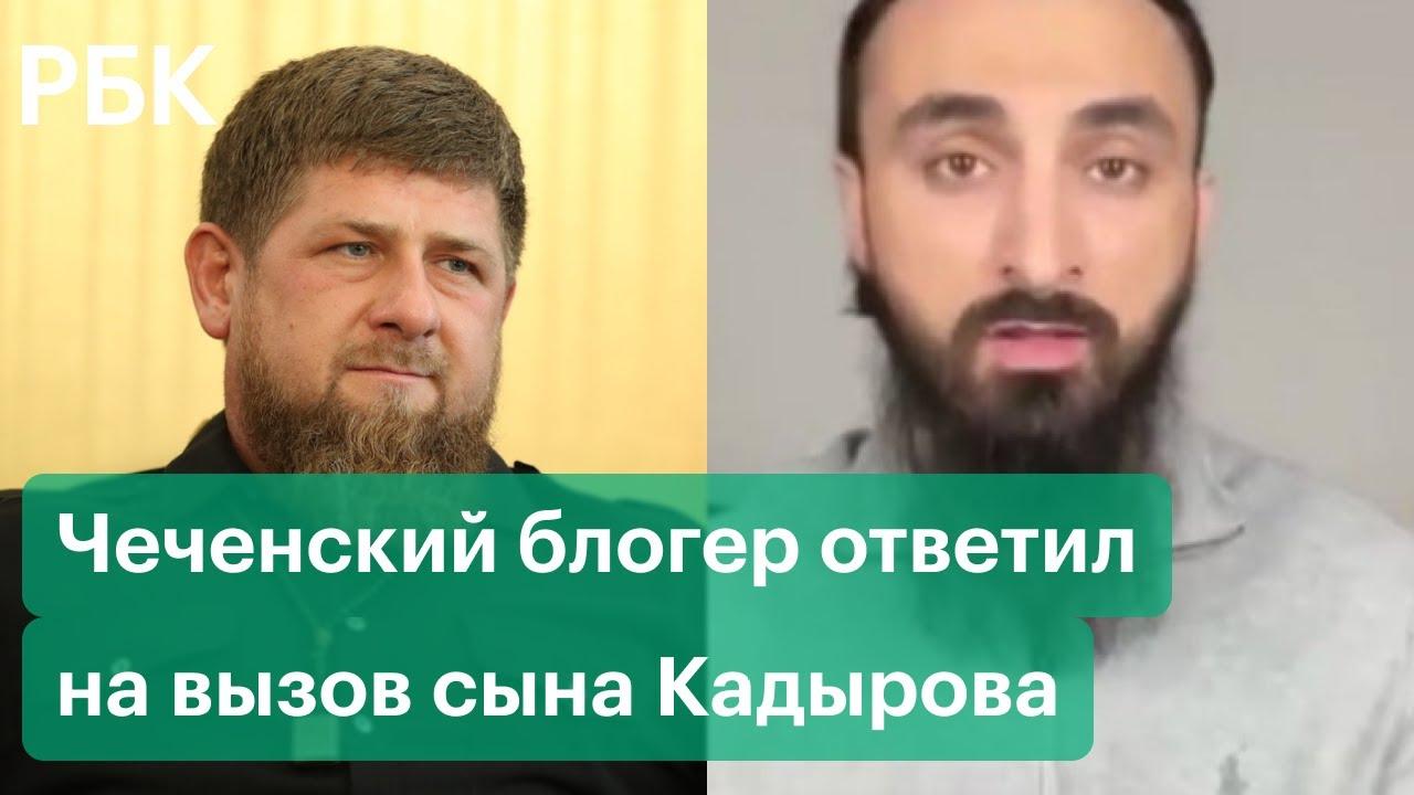 Кадыров пообещал уйти с поста главы Чечни если блогер Абдурахманов победит его сына Адама