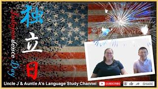 美国独立日在线直播-独立日趣事| Live Streaming - Interesting Things about American Independence Day