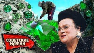 Волшебники Изумрудного города. Советские мафии | Центральное телевидение