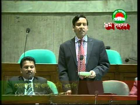 MP Rony's Speech of Bangladesh Parliament on Share Market