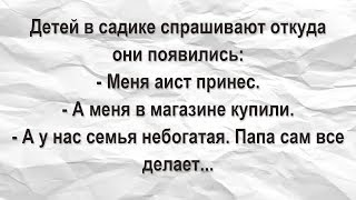 ДЕТСКИЙ ЮМОР в картинках - Юмор дня