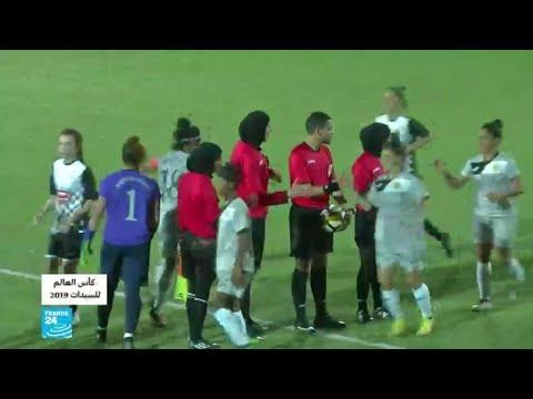 الدوري الأردني لكرة القدم النسائية يصبح دوريا للمحترفات  - 14:55-2019 / 6 / 10