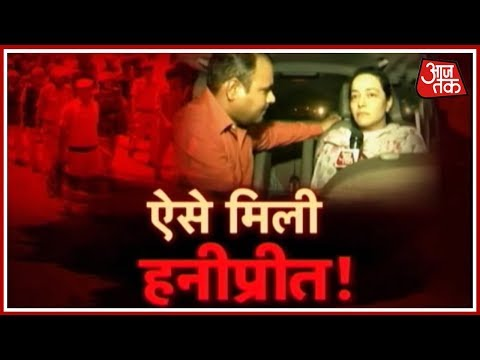 Honeypreet Arrested By Police After 38 Days Of Hide And Seek, Here Is How: Vardaat