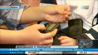 Новая методика лечения детей с сахарным диабетом