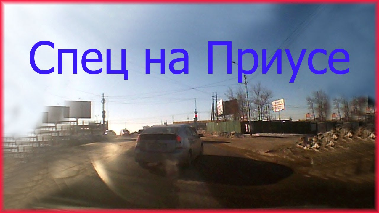 Видео с места аварии со скорой помощью на Сахалине