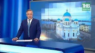 21 июля 2021г. состоится грандиозное открытие Собора Казанской Иконы Божией матери. 7 дней | ТНВ