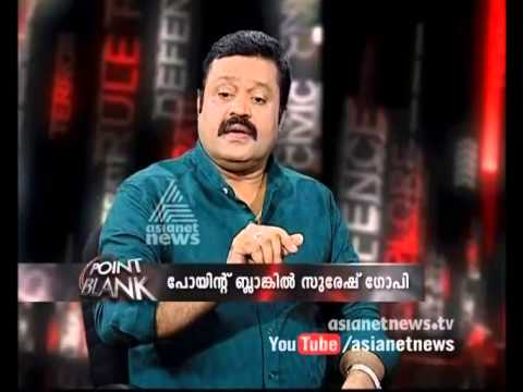Interview with Actor Suresh Gopi | 26th Jan 2015 Part 1
