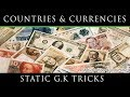 Countries - Currency of all countries and states - STATIC GK - different Currencies in the world