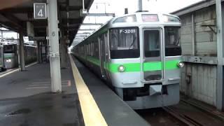 721系快速エアポート121号 小樽行 千歳駅発車
