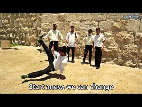 Get Clarity: Aish.com's Rosh Hashanah Music Video