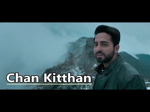Chan Kitthan Song | Ayushmann | Pranitha | Bhushan Kumar | Rochak | Kumaar | Lyrics | New Songs 2018