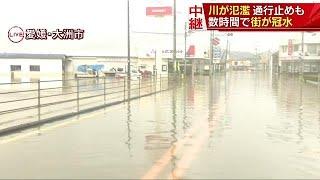 河川氾濫で一帯冠水「危険感じた」 愛媛・大洲市(18/07/07)
