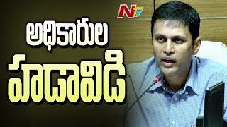 CEO Rajat Kumar To Hold Video Conference Meet With District Collectors | Telangana | NTV