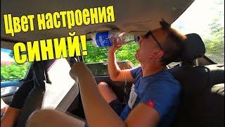 ЦВЕТ НАСТРОЕНИЯ СИНИЙ!!! УБОЙНЫЙ ФУТБОЛ!!